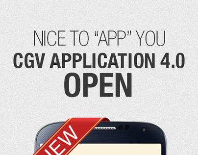 cgv application 4.0 introduce