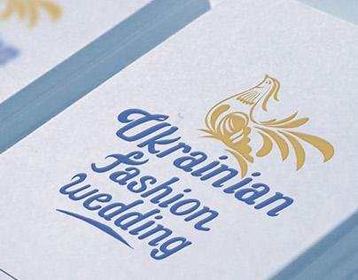 Ukrainian_fashion_wedding