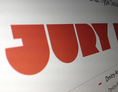 Nerpa   Custom typeface