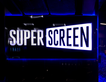 SUPER SCREEN | When You Simply Want More