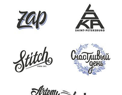 Logos 13-14