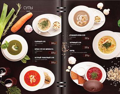 print design of menu for restaurant on behance