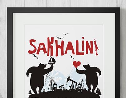 Sakhalin prints