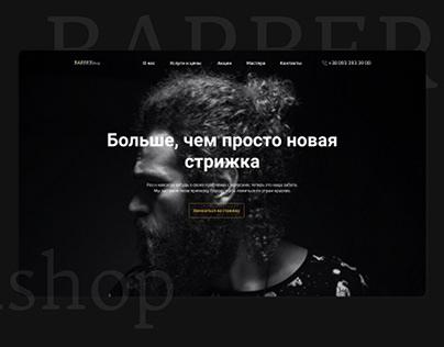 Barber shop - Landing Page
