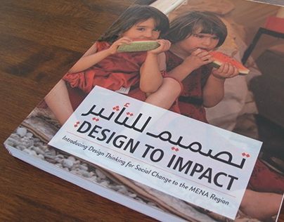 Research: Design Thinking in MENA Region