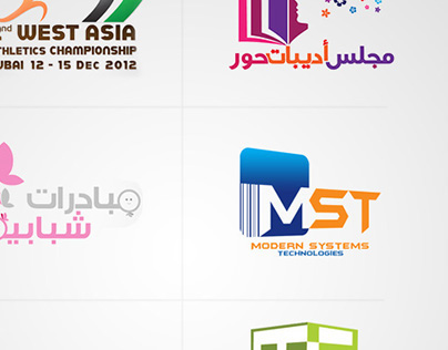 Logo Collection Since 2012