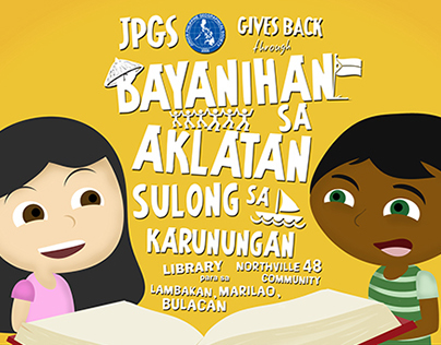 JPGS Gives Back Poster