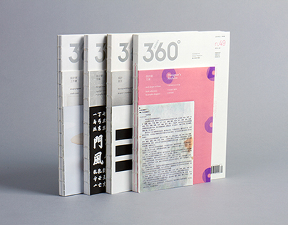 Design 360° Magazine 2014 New Edition Collection