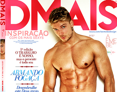DMAIS magazine
