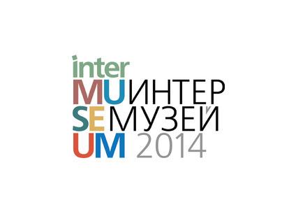 Intermuseum Festival (Moscow 2014)