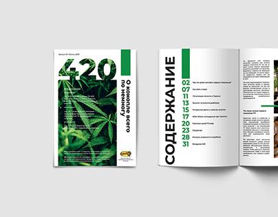Журнал о конопле | Cannabis Magazine