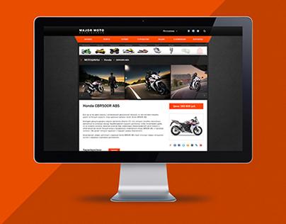 Moto Web site