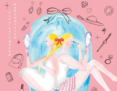 Marutama Ichi Event Poster