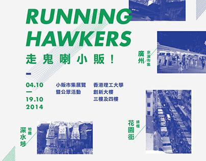 Running Hawkers 走鬼喇小販!
