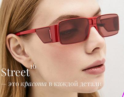 Sunglasses online store