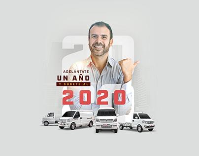 DFSK 2020