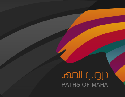 LOGO PATHS OF MAHA