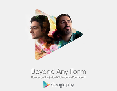 Google Play Music Ads