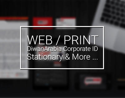 DiwanArabia Corporate ID