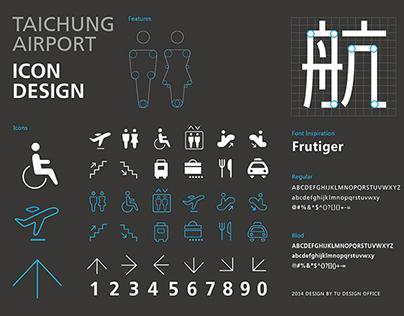 Taichung Airport VI| Proposal