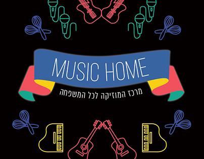 Music Home