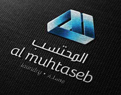 Al Muhtaseb Laundry branding