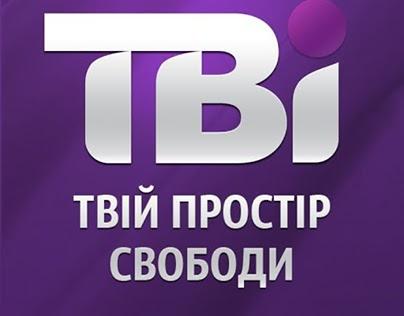 Adv app TVi