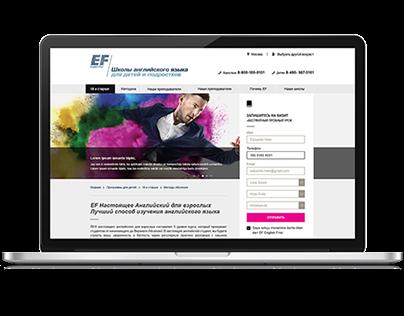 EF Russia Website