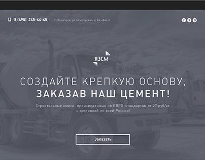 Yasnogorsk Cement Plant Landing