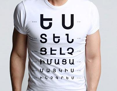Armenian T-Shirt Design