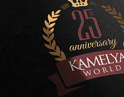 Kamelya World Hotels 25th anniversary