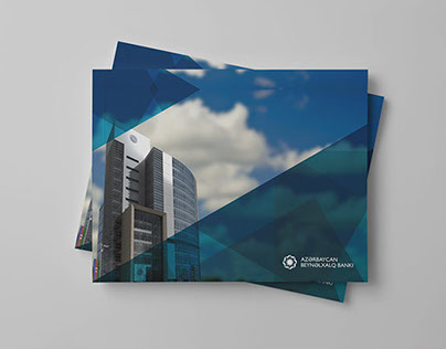 IBAR Brochure