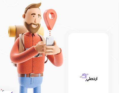 Arkhisli App UI UX Design ( ارخصلي )