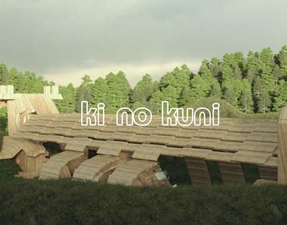Ki no Kuno