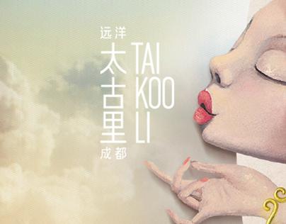 Chengdu Taikoo Li Pre-Launch Visual