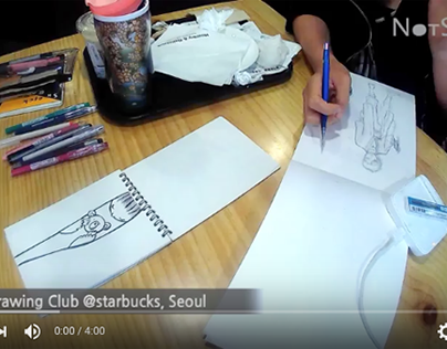 Drawing Club @Starbucks, Seoul