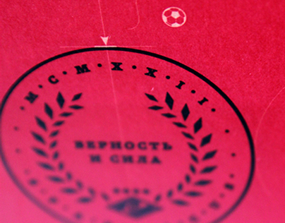 """FC """"SPARTAK"""" Moscow. Brand book. Part III."""