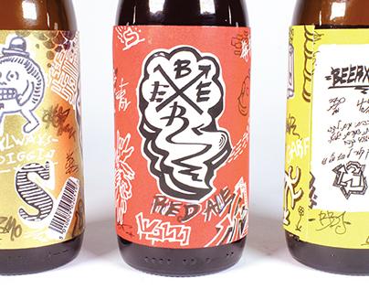 "Graffiti ""Beer X"" - Brand Identity Design"