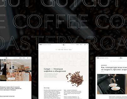 Gutgut — Coffee Roastery