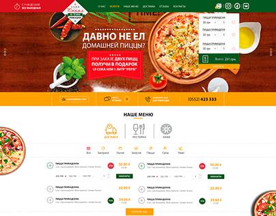 Пиццерия дизайн+разработка