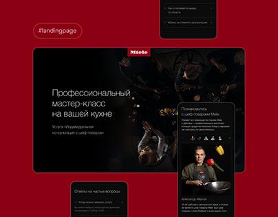 Miele | Landing Page design