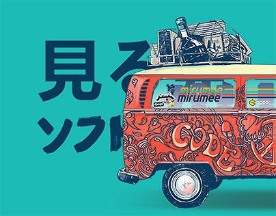 Mirumee Website