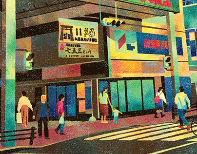 成海隼人『尼崎ストロベリー』(幻冬舎、2019年12月6日発売)
