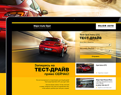Promo page Opel Astra Test Drive