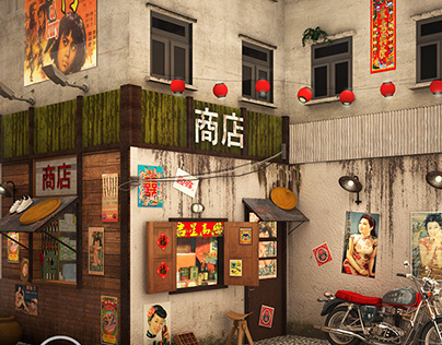 A Little Lot in Little Taipei