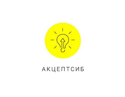 Akcept Sib / Internet advertising agency