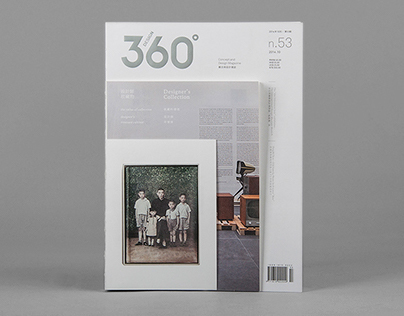 Design 360° Magazine No.53 - Designer's Collection