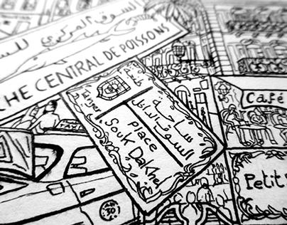 Work in progress / Tanger @ La Gaîté Lyrique / Paris