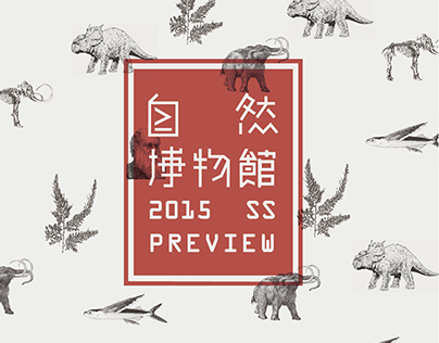 Visual Identity for THETHING 2015 SS Preview