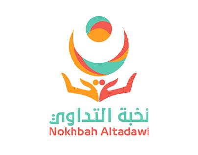 Nokhbah Altadawi | Logo design